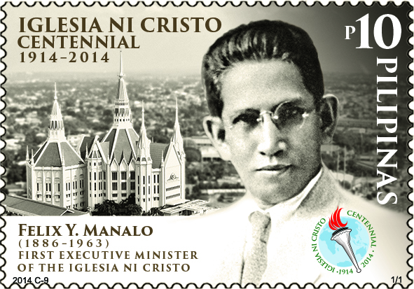 SC junks petition questioning PhilPost's issuance of INC Centennial stamp
