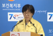 MERS_death_toll_rises_to_33_in_South_Korea,_no_new_cases