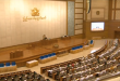 Myanmar's parliament votes against several constitutional amendments on Thursday, June 25, preserving the armed forces' powerful political role in the nation and barring opposition leader Aung San Suu Kyi's chance from seeking the presidency. (Courtesy CCTV/Photo grabbed from China Central Television)