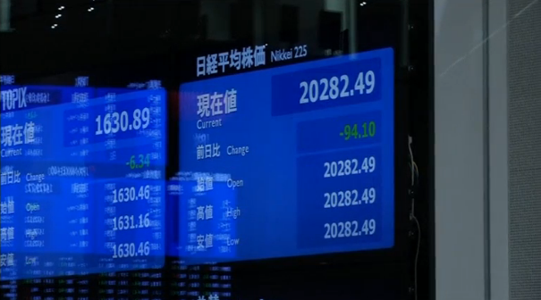 Asian markets down as investors worry over Greece's debt crisis and a recent plunge in Chinese stocks.  (Photo grabbed from Reuters video/Courtesy Reuters)