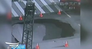 Sinkhole appears in the middle of the road in China