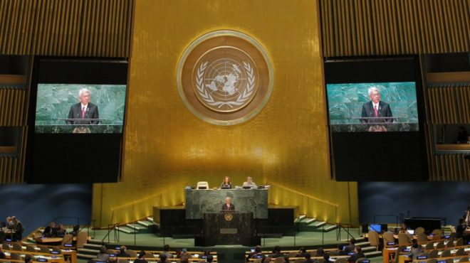 News in photos:  Philippine Foreign Secretary Yasay addresses the UN General Assembly