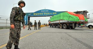 S. Korea rules out flood aid to N. Korea