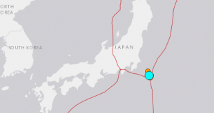 Strong 6.4 quake hits eastern Japan: USGS