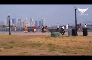 Remembering 9/11 — The Liberty State Park with the view of the Hudson River