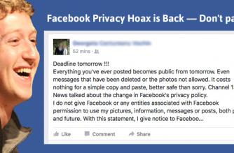 Hoax pa more!