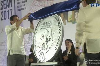 Unveiling of the special commemorative coin for the ASEAN's 50th anniversary