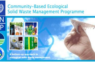 Quezon City government in partnership with the National Solid Waste Management Commission (NSWMC) and the   Environmental Management Bureau-National Capital Region (EMB-NCR) will hold the 3rd Ecological Solid Waste Management Exhibition and Environmental Summit on January 26-29 at the Quezon Memorial Circle. (Photo is courtesy of Wikipedia)