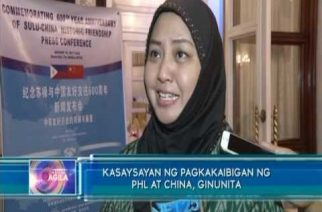 Ika-600 anibersaryo ng Kasaysayan ng pagkakaibigan ng PHL at China, gugunitain