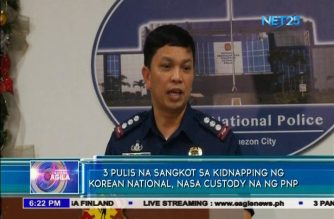 Philippine National Police Anti-Illegal Drug Group (PNP-AIDG) head Senior Supt. Albert Ferro announces that three other companions of police suspect SPO3 Ricky Sta. Isabel, are now under restrictive custody in side Camp Crame in Quezon City.  (Eagle News Service)
