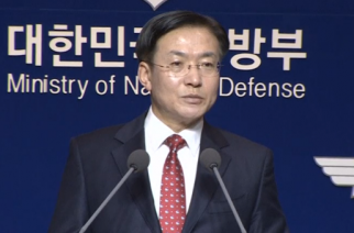South Korean defence ministry says that the signing of a contract which would determine the location of a U.S. missile defense system in South Korea could be delayed.(photo grabbed from Reuters video)