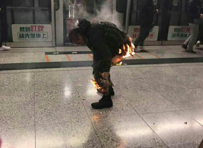 Hong Kong subway fire suspect: Man who doused flammable liquid on pants now in hot seat