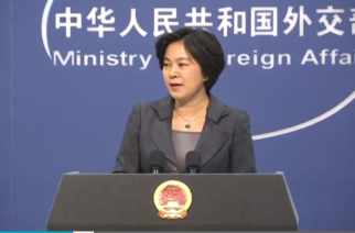 China appreciates Philippine President Duterte's friendly stance on the Chinese research vessels, said Chinese Foreign Ministry spokeswoman Hua Chunying on Tuesday.  (Photo grabbed from CCTV video/Courtesy China Central Television)