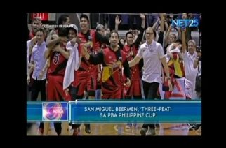 San Miguel Beermen, 'Three-Peat' sa PBA Philippine Cup