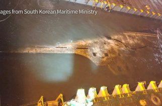 Watch:  South Korea raises sunken Sewol ferry