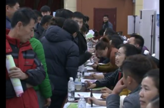 China created 3.34 million new jobs in the first quarter this year, according to a press conference held by Ministry of Human Resources and Social Security in Beijing on Tuesday.(photo grabbed from Reuters video)