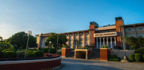 The New Era University's main campus along Central Avenue in Quezon City. (Photo courtesy NEU official facebook page)
