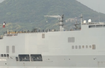 French navy ship Mistral arrives in southern Japan for joint exercises.(photo grabbed from Reuters video)