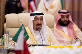 """A handout picture provided by the Saudi Royal Palace on May 21, 2017, shows Saudi's King Salman bin Abdulaziz al-Saud attending a meeting with leaders of the Gulf Cooperation Council and the US president at the King Abdulaziz Conference Center in Riyadh. / AFP PHOTO / Saudi Royal Palace / BANDAR AL-JALOUD / RESTRICTED TO EDITORIAL USE - MANDATORY CREDIT """"AFP PHOTO / SAUDI ROYAL PALACE / BANDAR AL-JALOUD"""" - NO MARKETING - NO ADVERTISING CAMPAIGNS - DISTRIBUTED AS A SERVICE TO CLIENTS"""