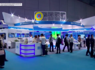 China's self-developed satellite payload test system made its maiden appearance at the eighth China Satellite Navigation Conference (CSNC). Photo grabbed from Reuters video file.
