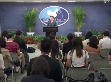 The Chinese mainland welcomes participation by Taiwan in the Belt and Road construction to share development opportunities, a mainland spokesman told a press briefing on Thursday in Beijing. Photo grabbed from Reuters video file.