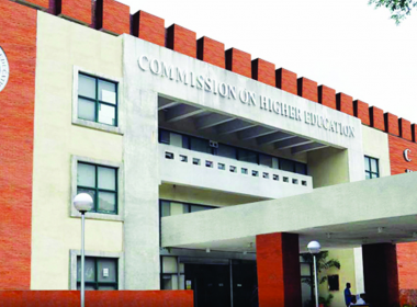 The Commission on Higher Education (Photo courtesy CHED website)