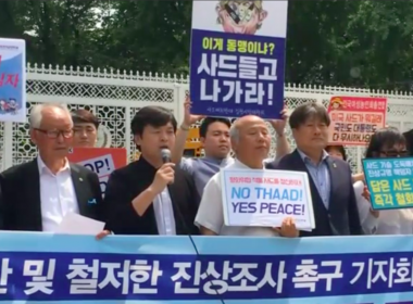 South Korea's civil society groups gathered outside the Ministry of National Defense of the Republic of Korea (ROK) in Seoul on Wednesday to protest the unauthorized transportation of components of the U.S. Terminal High Altitude Area Defense (THAAD) system into the country. Photo grabbed from Reuters video file.