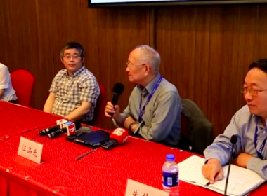 The newest outcome of the third expedition to the South China Sea may rewrite the textbooks of plate tectonics, according to a press conference co-hosted by Chinese Office of the International Ocean Discovery Program (IODP) and Tongji University in Shanghai on Monday. Photo grabbed from Reters video file.