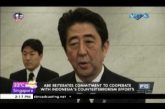 Abe reiterates commitment to cooperate with Indonesia's counter-terrorism efforts