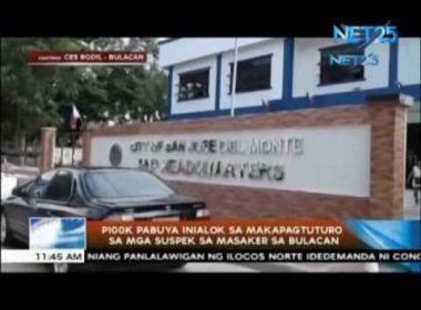 Suspek sa masaker sa Bulacan, negatibo sa drug test; mga bagong testigo lumutang