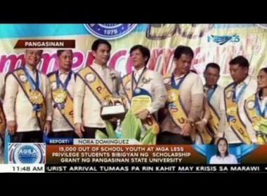 Pangasinan State University handang magkaloob ng scholarship grant sa 15,000 out-of-school youth