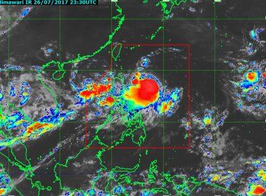Tropical Storm Gorio satellita image courtesy PAGASA-DOST.