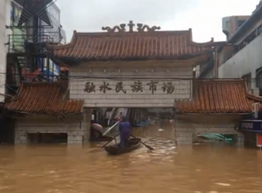 Heavy rain kills 9 in central, south China