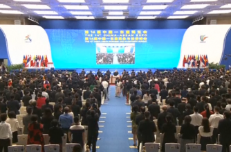 Opening of 14th China-ASEAN Expo and China-ASEAN Business and Investment Summit (Photo grabbed from CCTV video)