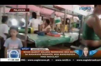 Roxas Market, walang panindang isda dahil sa masamang panahon