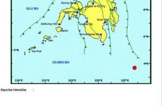 5.3-magnitude quake strikes Davao Occidental