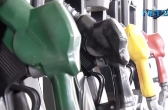 (File photo) Gas pumps at at a gasoline station.  (Eagle News Service)