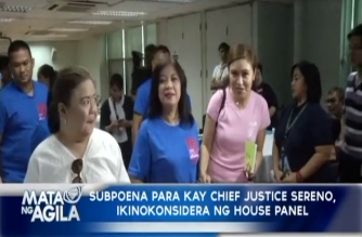 Subpoena para kay CJ Sereno, ikinokonsidera ng House panel