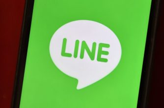 This picture shows the logo of Japanese messaging app operator Line Corp. in Tokyo on June 10, 2016.   / AFP PHOTO / KAZUHIRO NOGI