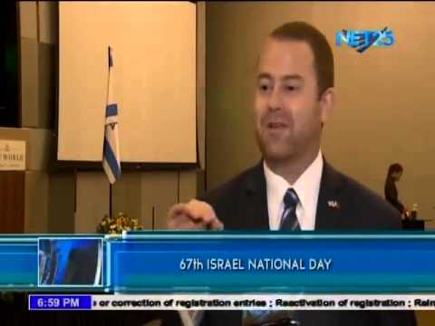 67th Israel National Day, commemorated