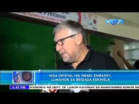 """Israel embassy aids in """"Brigada Eskwela"""""""