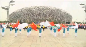 Beijing is elected the host for the 2022 Winter Olympics, beating the other candidate city Almaty. (Photo grabbed from Reuters video)