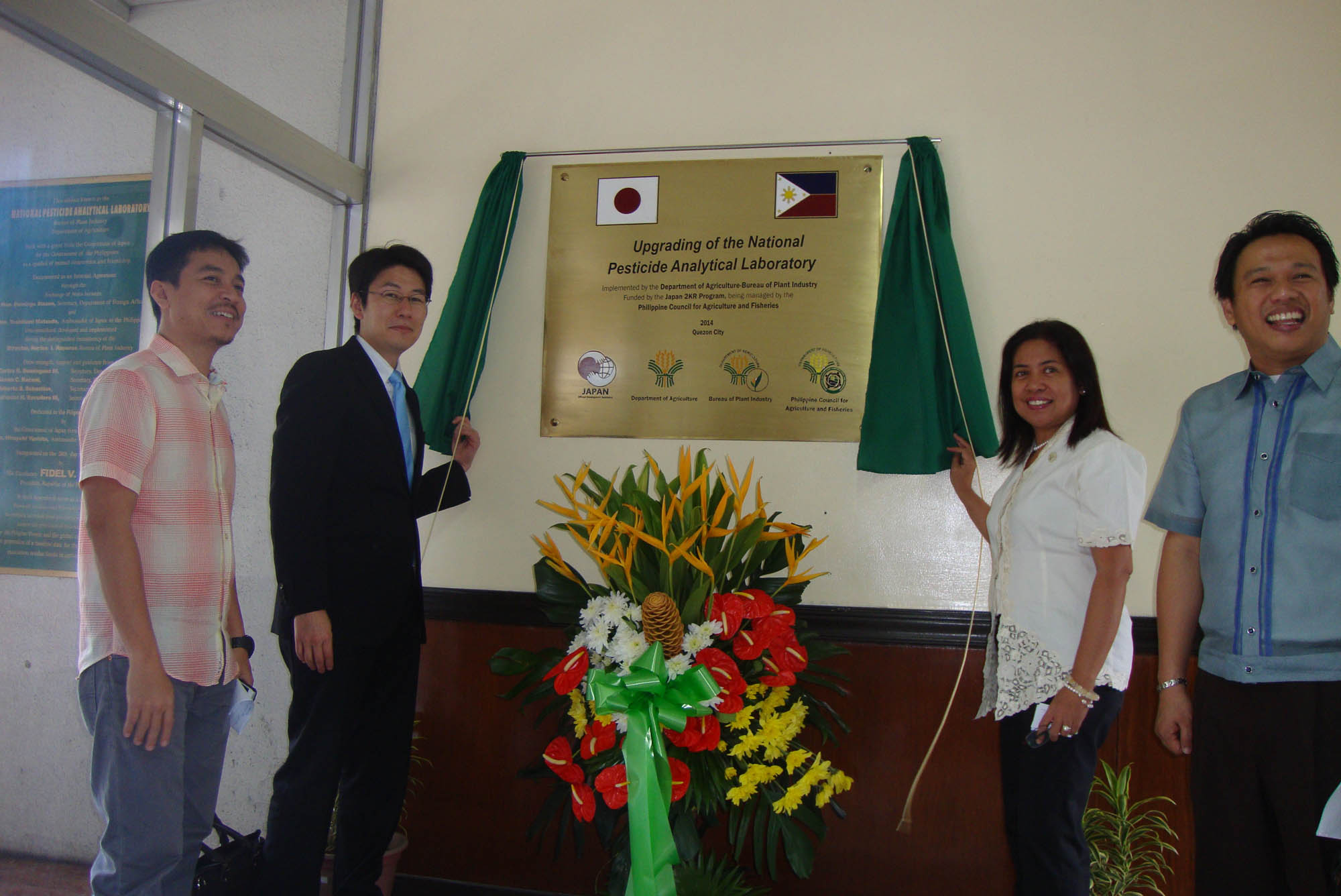 Unveiling of the project marker