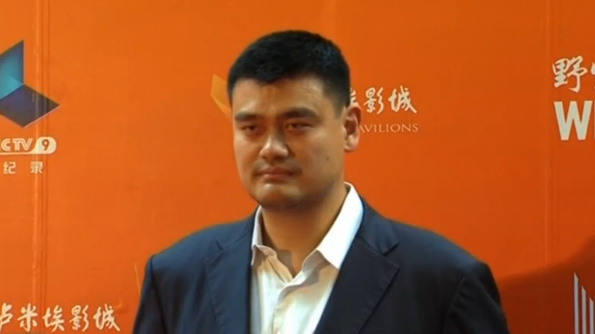 Former NBA player Yao Ming, who played for the Houston Rockets, will enter the Basketball Hall of Fame(photo grabbed from Reuters video)