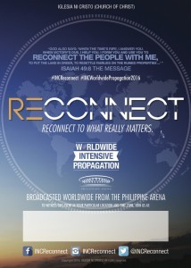 RECONNECT_2016-POSTCARD-5x7-FRONT1-214x300