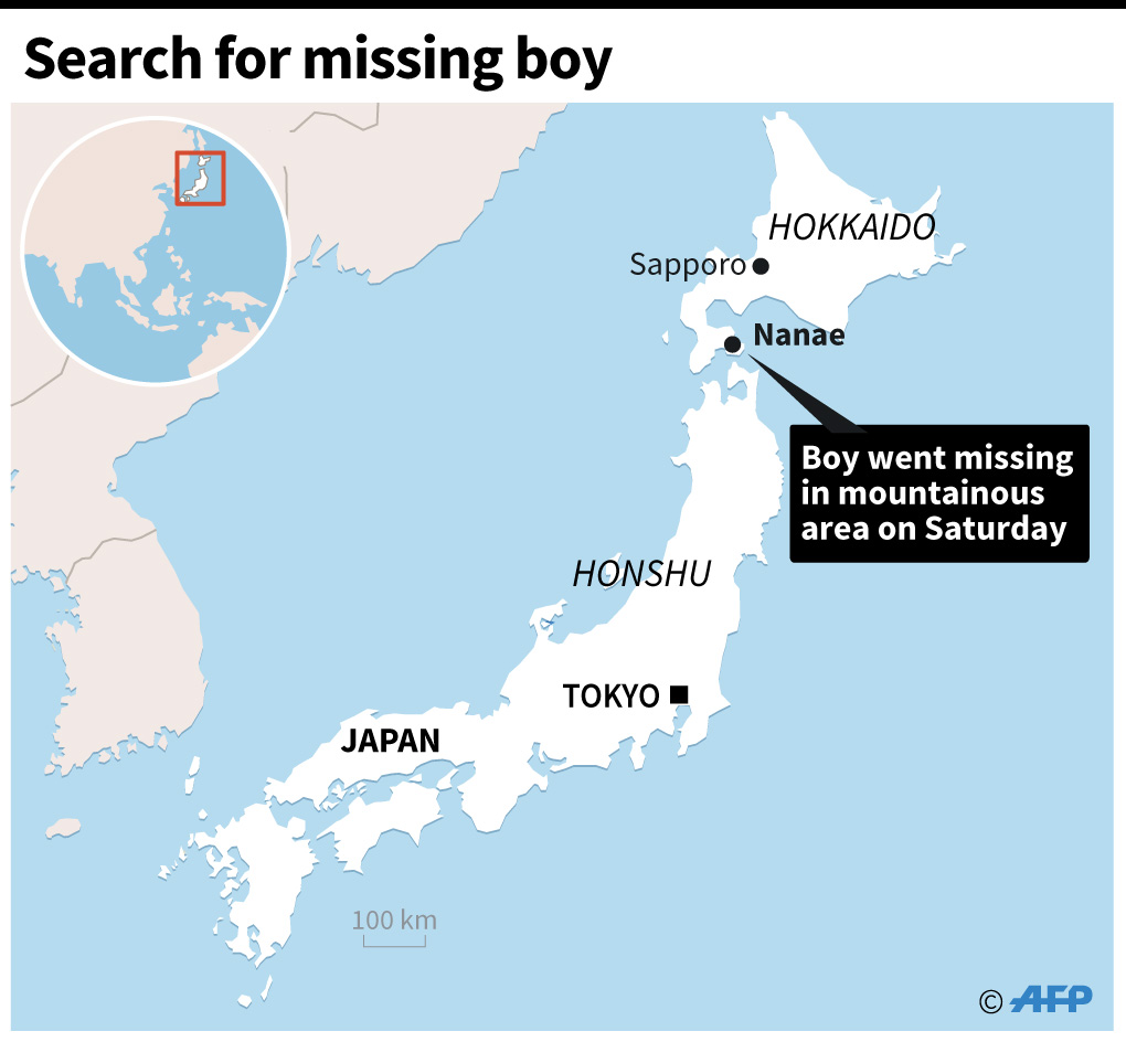 Seven-year-old boy missing in Japan forest found alive: officials