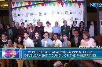 12 pelikula, kalahok sa PPP ng Film Development Council of the Philippines