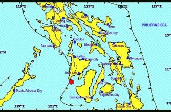 4.4-magnitude quake jolts Antique