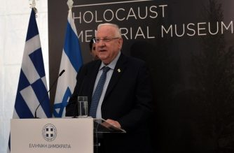 Israeli President Reuven Rivlin speaks during a foundation stone-laying ceremony for a Holocaust museum in Thessaloniki on January 30, 2018. The museum will be built next to the old railway station from where the 55,000 Jews of the city were deported by Nazi forces to concentration camps during World War II. / AFP PHOTO / SAKIS MITROLIDIS