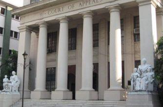 Court of Appeals /CA website/